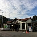 Photos: 網代駅