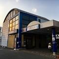 写真: 川間駅