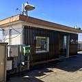 写真: 十二橋駅
