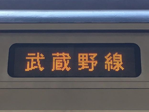 JR武蔵野線 府中本町行き