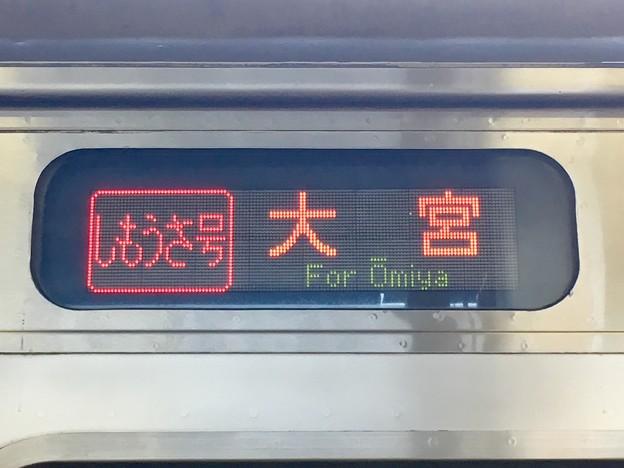 JR武蔵野線 しもうさ号:大宮行き