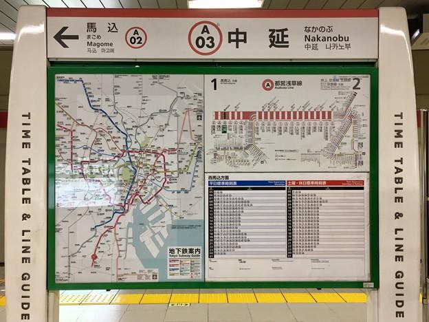 中延駅 Nakanobu Sta.
