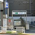 写真: 代々木駅