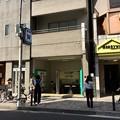 写真: 代々木公園駅