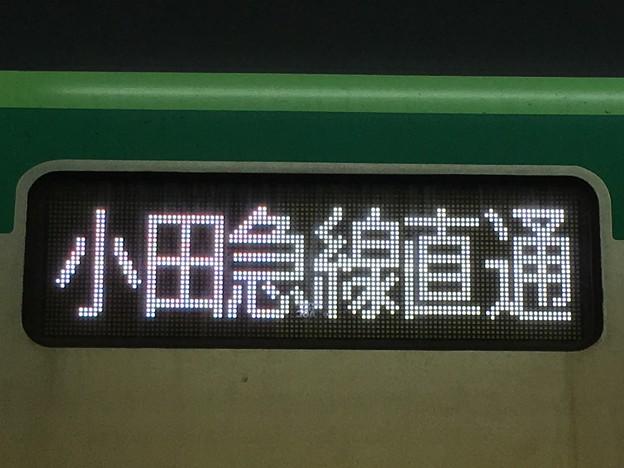 東京メトロ千代田線 準急:成城学園前行き