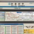 鎌ヶ谷駅 Kamagaya Sta.