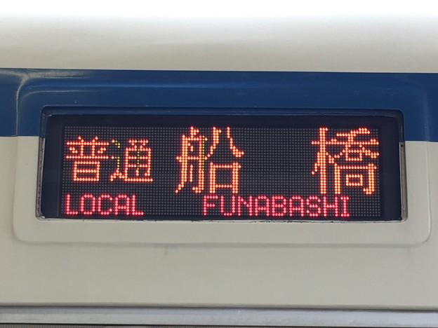 東武野田線 普通:船橋行き
