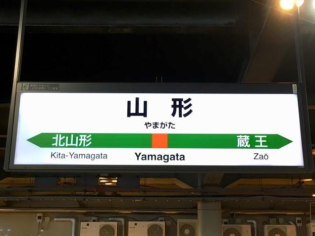 山形駅 Yamagata Sta.