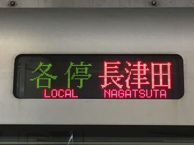 東京メトロ半蔵門線 各停:長津田行き 東武車