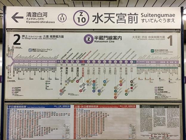 水天宮前駅 Suitengumae Sta.
