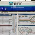 Photos: 新所沢駅 Shin-Tokorozawa Sta.