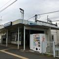 写真: 下山口駅