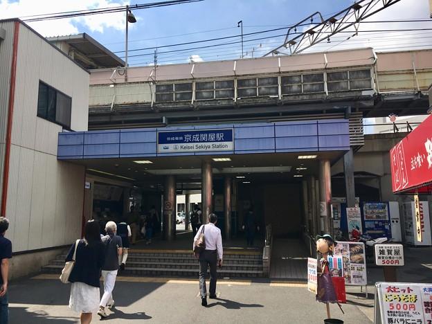 写真: 京成関屋駅