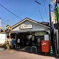 Photos: 御嶽山駅