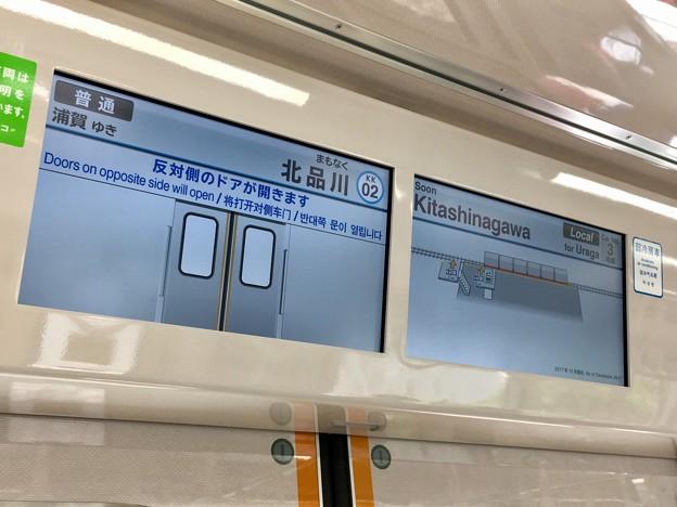 京急1000形の車内LCD
