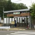 写真: 国見駅