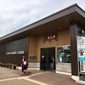 写真: 愛子駅