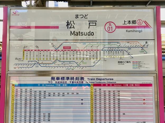 松戸駅 Matsudo Sta.