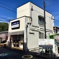 写真: 検見川駅