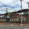 Photos: ゆめみ野駅