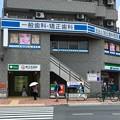 写真: 新江古田駅