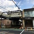 Photos: 三鷹台駅