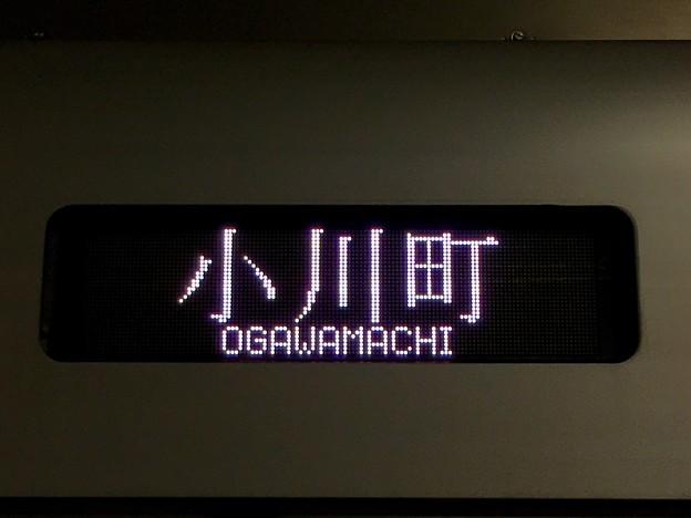 東武東上線 TJライナー:小川町行き