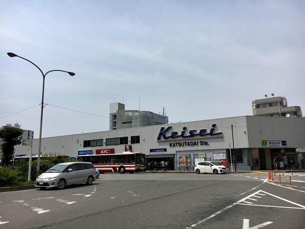 写真: 勝田台駅 東葉勝田台駅