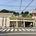 Photos: 県立大学駅