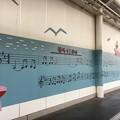 Photos: 港町駅 港町十三番地の譜面