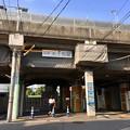 Photos: 天王町駅