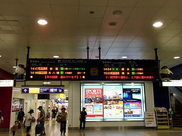 京王電鉄 京王多摩センターの発車標