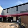 京王永山駅