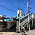 Photos: 鶴間駅