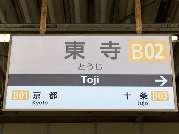 東寺駅 Toji Sta.