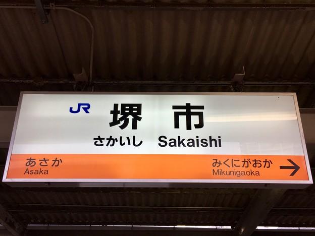 堺市駅 Sakaishi Sta.