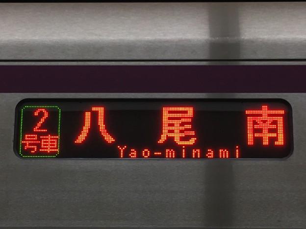 大阪メトロ谷町線 八尾南行き