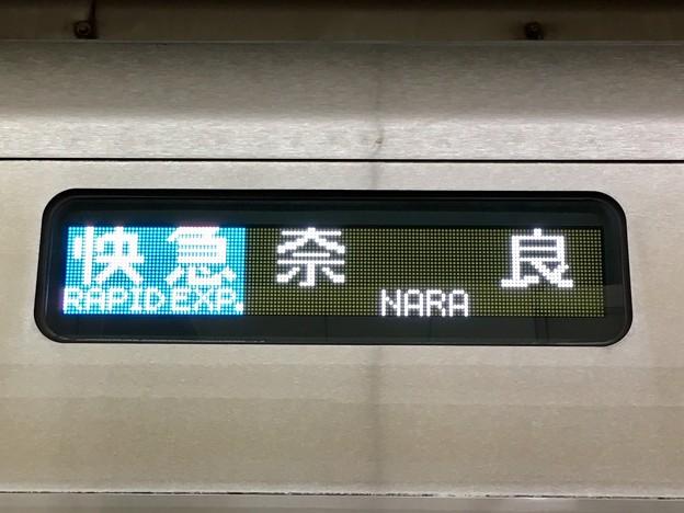 阪神なんば線 快速急行:奈良行き