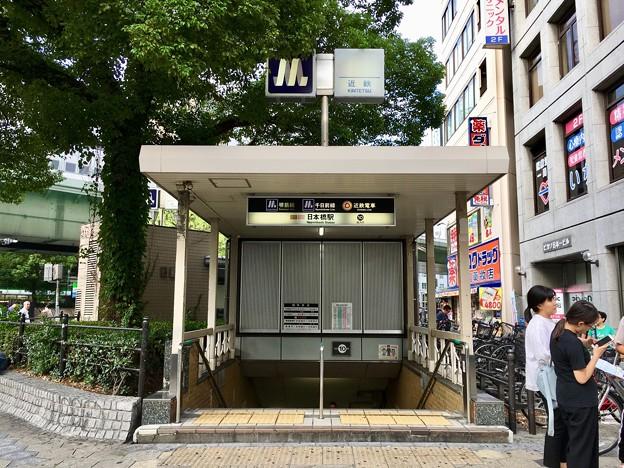日本橋駅 近鉄日本橋駅