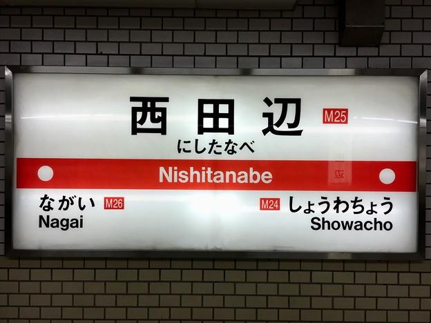 西田辺駅 Nishitanabe Sta.