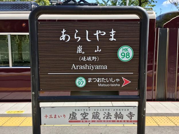 嵐山駅 Arashiyama Sta.