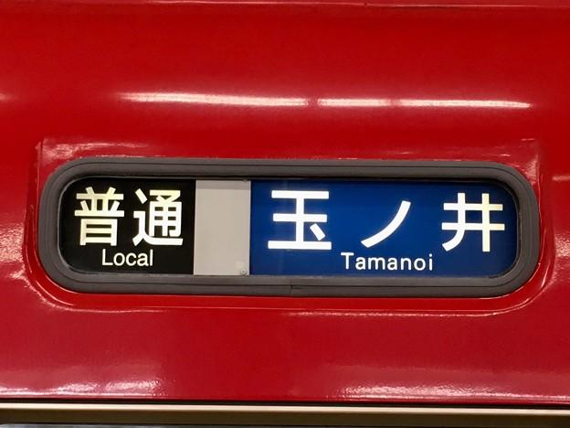 名鉄尾西線 普通:玉ノ井行き
