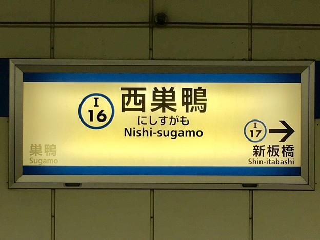 西巣鴨駅 Nishi-sugamo Sta.
