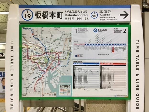 板橋本町駅 Itabashihoncho Sta.