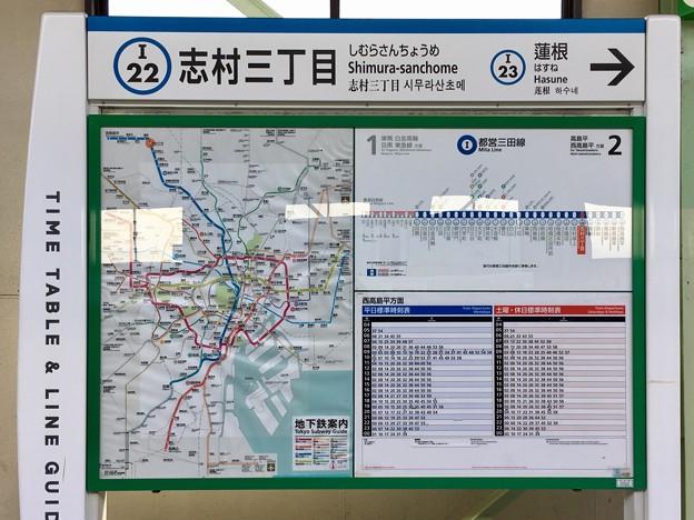 志村三丁目駅 Shimura-sanchome Sta.