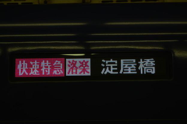 京阪本線 快速特急(洛楽):淀屋橋行き