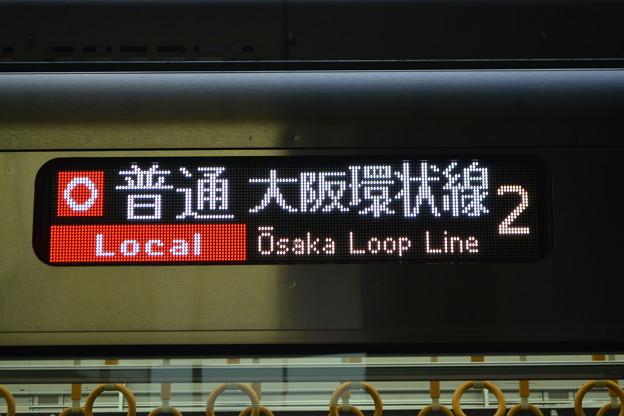 JR大阪環状線 普通:鶴橋・天王寺方面行き