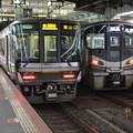 Photos: 223系&225系