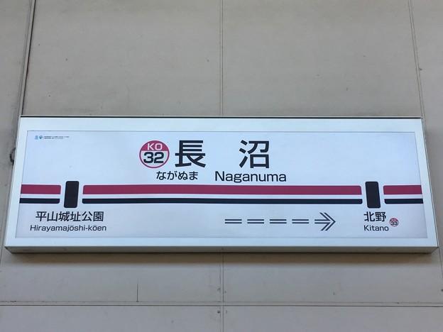長沼駅 Naganuma Sta.