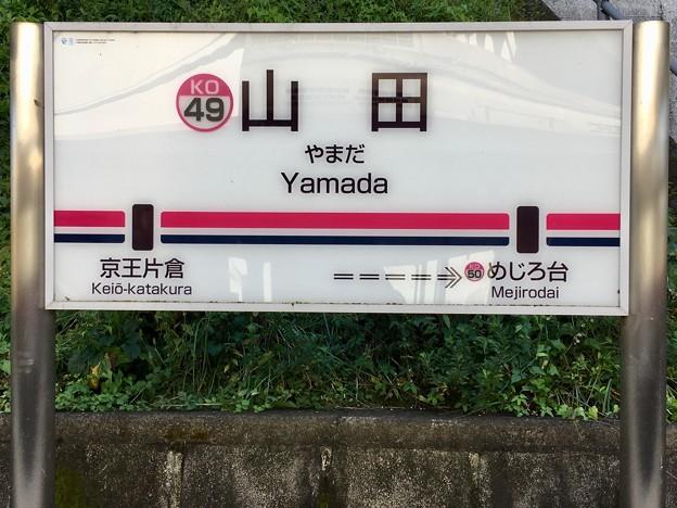 山田駅 Yamada Sta.